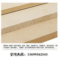 奥松板 大芯板、奥松板生产厂家、庆阳奥松板图片