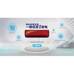 空调充氟-空调-济南纹韶商贸公司图片