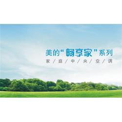 買中央空調選哪個牌子-紋韶商貿(在線咨詢)定陶中央空調圖片