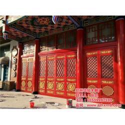 晋城古建门窗厂、古建门窗、【华旭木雕】图片