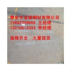 供应NM450耐磨板-厂家报价图片