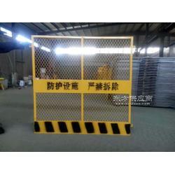施工电梯安全门/基坑临边护栏图片