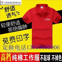 螺蛳湾广告衫服装厂 文化衫图案 Polo衫定制T恤印LOGO翻领广告文化衫图片