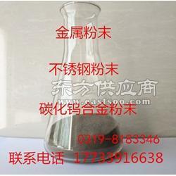 微米超细镍粉,片状镍粉,导电镍粉800-1000目图片