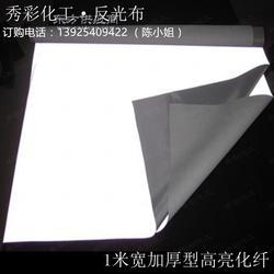 印花材料常用高强光350目银灰色反光粉,油漆喷涂高强光反光粉厂家图片