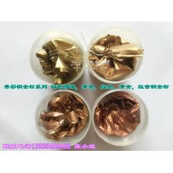 200目印金铜金粉,爱卡仿古铜金粉图片