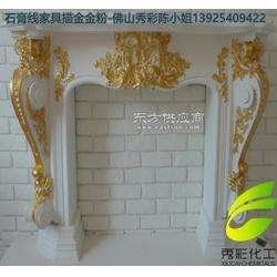 家具描金常用特闪进口默克金粉400目,石膏线美缝默克金粉,高档户外铁艺金粉用法图片
