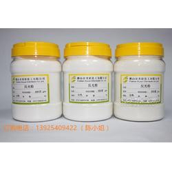 500目白色反光粉,350目丝印反光粉专用图片