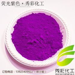 紫外荧光粉,紫色荧光粉,测漏黄色荧光粉图片