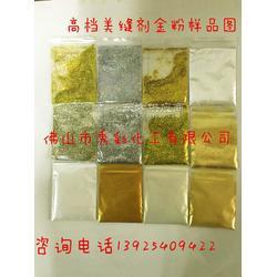指甲油专用环保珠光粉,闪光珠光粉作用图片