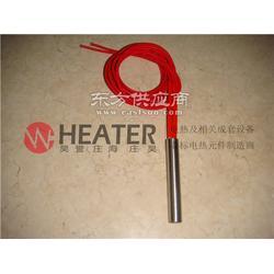庄海电器异型电热管优廉 质量保证图片