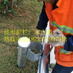 高速护栏 波形护栏厂家直销 锌钢护栏 热镀锌公路护栏包安装图片