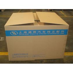 aa大型纸箱-大型纸箱-和裕包装材料有限公司图片