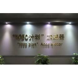 楼宇租赁管理软件|上海楼宇租赁管理软件|匠人科技(优质商家)图片