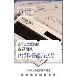 北京楼宇租赁管理_智能化楼宇租赁管理软件_匠人科技图片
