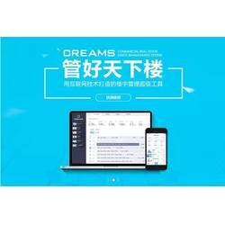 杭州楼宇租赁管理、匠人科技、楼宇租赁管理系统图片