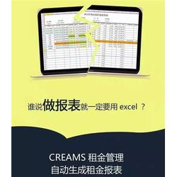深圳园区管理平台-匠人科技-工业园区管理平台图片