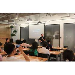 软件管理平台-上海软件管理-匠人科技图片