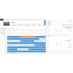楼宇管理平台,匠人科技网络,广东楼宇管理图片