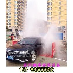 建筑工地洗车机,工地自动洗车机如皋市图片