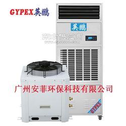 恒温恒湿机24匹,机房专用恒温恒湿机图片