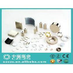 喇叭磁生产厂家|玉林喇叭磁生产厂家|中磁喇叭磁图片