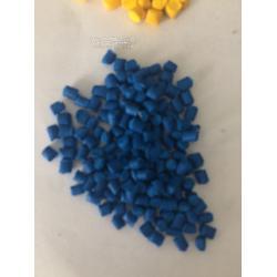 大华塑料蓝色母料图片