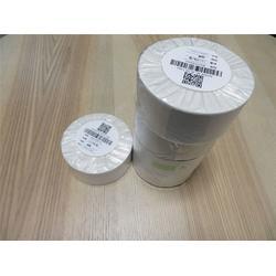 砹石中国 流水号标签打印纸-杨浦区标签打印纸图片