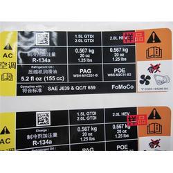洗发水不干胶标签,嘉定标签,上海砹石条码(查看)图片
