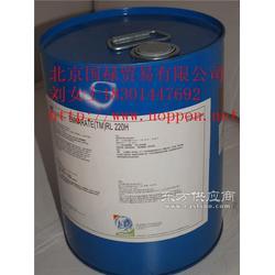 现货冰熊EMKARATETMRL-220H冷冻油 20升图片