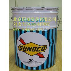 现货优势供应日本太阳4GSD冷冻油 20升图片