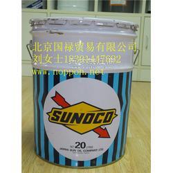 现货优势供应日本太阳4GS冷冻油 20升图片