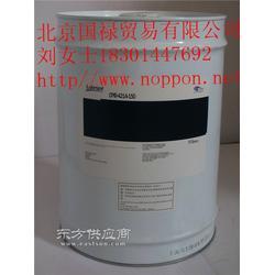 供应美国CPI150冷冻油 20升图片