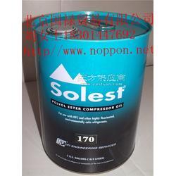 现货供应CPI Solst170冷冻油 18.9升图片