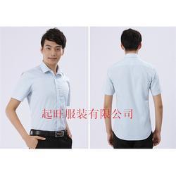 食品厂工作服订做,吉安工作服订做,起旺服装订做低图片