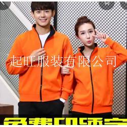工厂工作服订做,广州工作服,工作服定做质优价廉图片