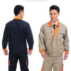 黄江工衣、起旺服装定做诚信厂家、定做工衣图片