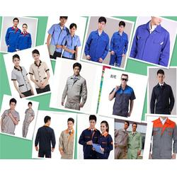 常平工衣T恤,工衣T恤制作厂家,工衣T恤订购图片