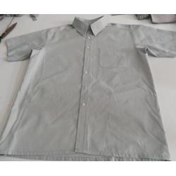 员工衬衫定做|常平衬衫定做|起旺服装定制质优价廉图片
