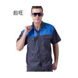 员工定做工衣-定做工衣-移动公司定做工衣图片