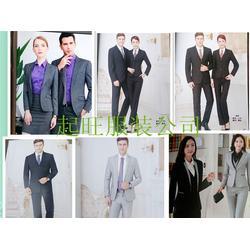 志愿者服装订做质优价廉、政府服装定制、大朗服装图片