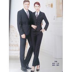 起旺服装、深圳西装职业装、西装职业装定制图片