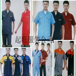 起旺服装质优价廉|定做西装职业装|黄江西装职业装图片