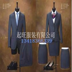 新款服装订做质优价廉,桥头服装定做,集团服装定做图片