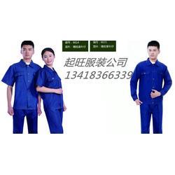 起旺服装,订做工作服,凤岗工作服图片