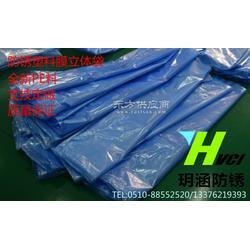 玥涵 1200X800X1100PE防锈袋 立体五面包装袋 vci气相防锈袋定制图片