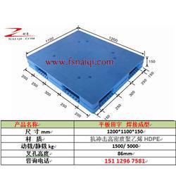 梅州塑料托盘_耐奇塑料(图)图片