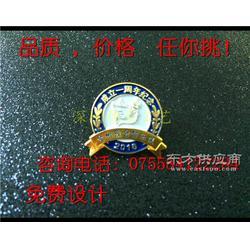 年会徽章定制,公司年会活动徽章制作,年会徽章制作厂家图片