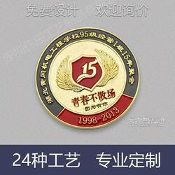 厂家专业生产徽章及个性金属徽章设计与定制 学校校徽图片