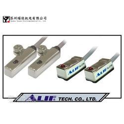 台湾ALIF磁性开关AL-72N台湾元利富AL-72N图片